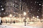 Pada sneg